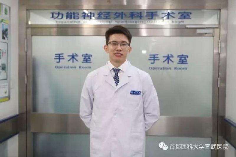 Қытайда қазақ студенті қарияны өлімнен арашалап қалды
