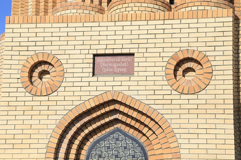 Кейкі батыр кесенесінің құрылысына іркіт пайдаланылған