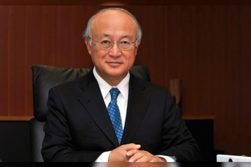 IAEA DG urges member states to engage in Abu Dhabi Ministerial Conference on Nuclear Power