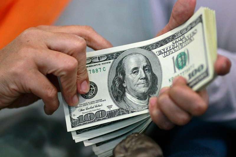 ФРС США сохранила базовую ставку в диапазоне 1-1,25%