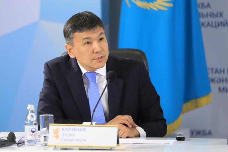 KazMunaiGas Exploration Production elects new Board Chairman