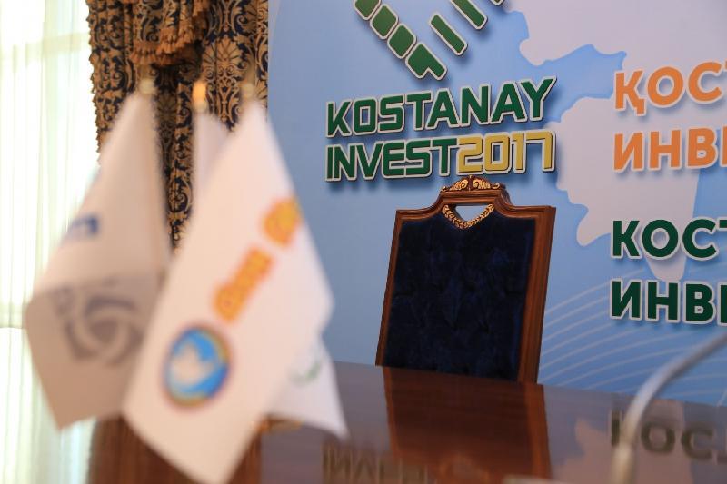 Қостанайда халықаралық инвестициялық форум жалғасуда