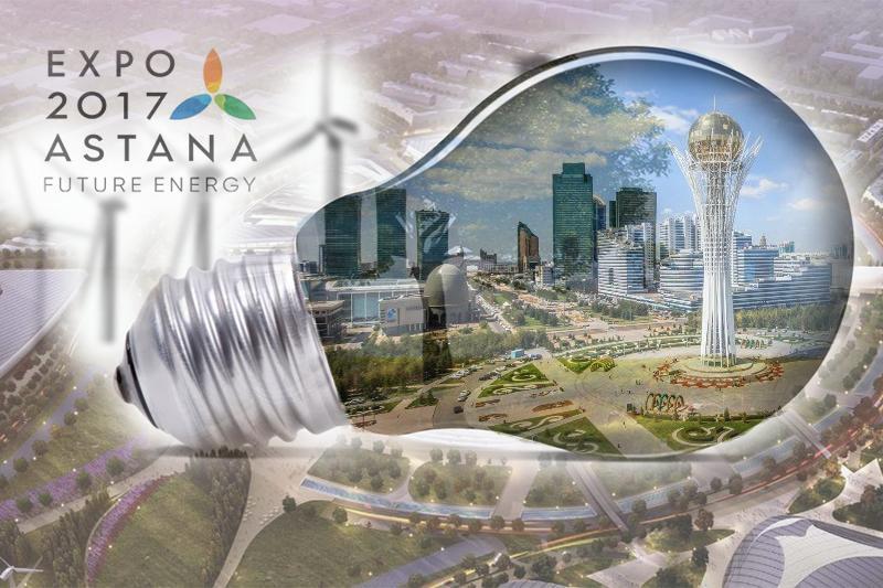 Астанада «ЭКСПО-2017» көрмесінің 16 «жасыл» жобасы іске асырылмақ