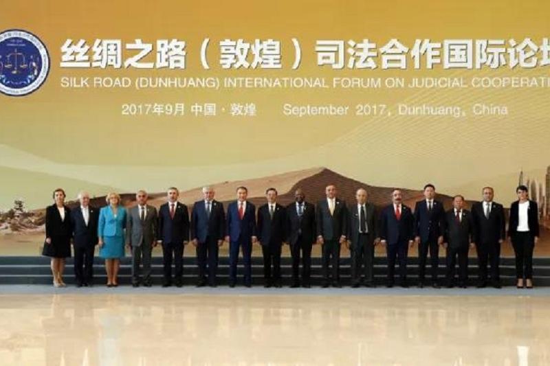 最高法院院长出席在中国举行的司法合作国际论坛