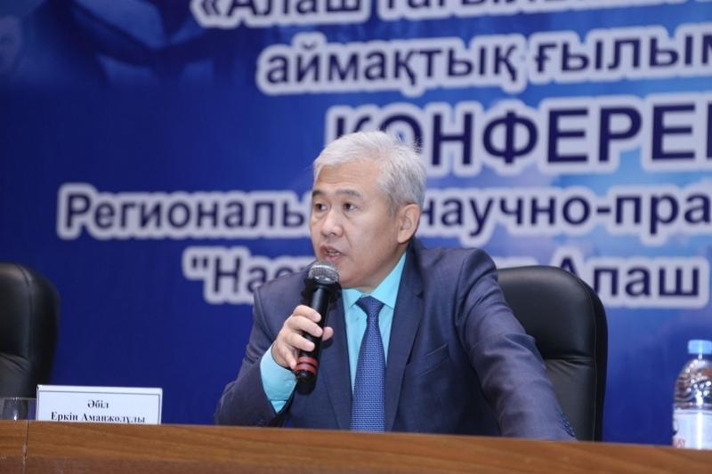 Идея алашординцев продолжает служить интересам независимого Казахстана - эксперт
