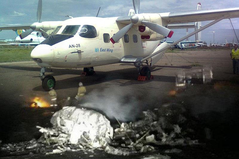 Создана комиссия для расследования авиакатастрофы в Алматинской области