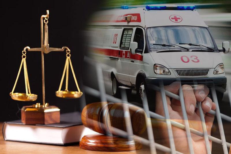 За ДТП со смертельным исходом осужден водитель скорой помощи
