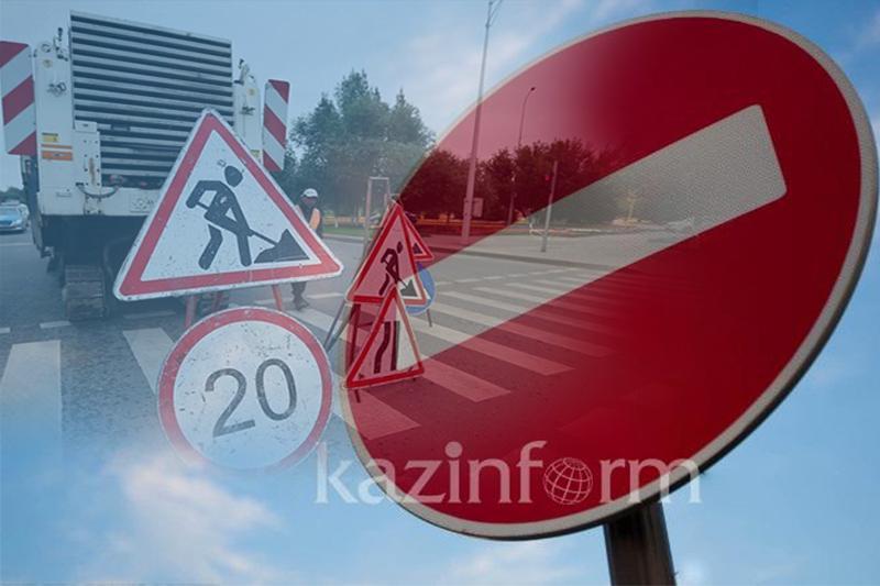 В Алматы перекроют участок улицы Наурызбай батыра