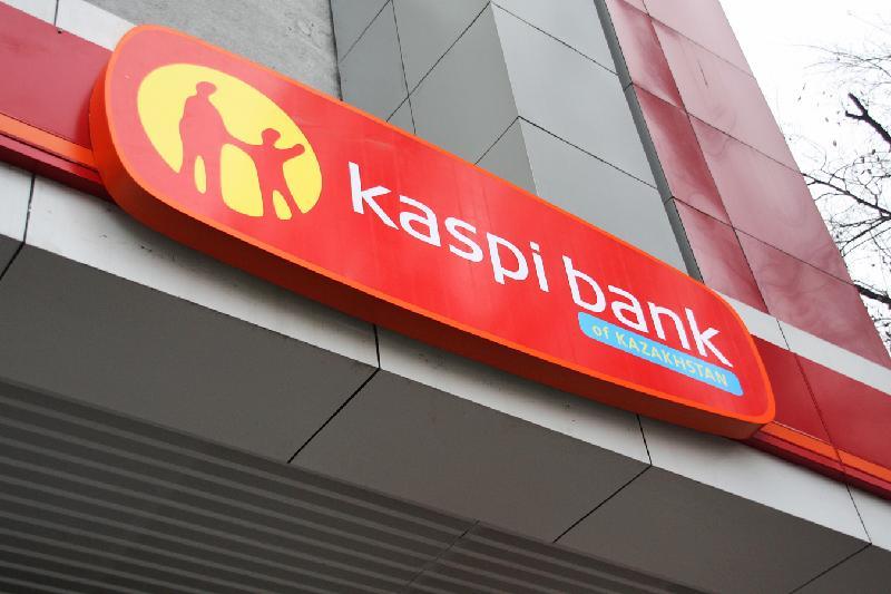 Филиал Kaspi Bank ограбили в Шымкенте