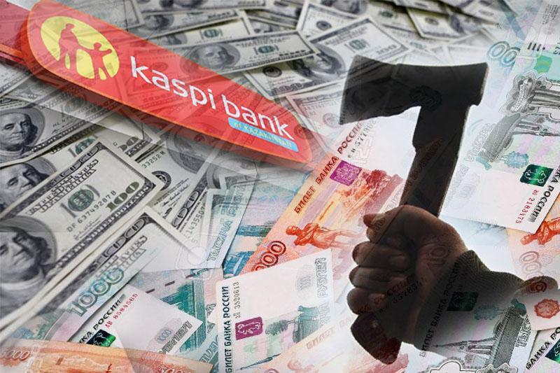 Стала известна сумма, украденная из банка в Шымкенте