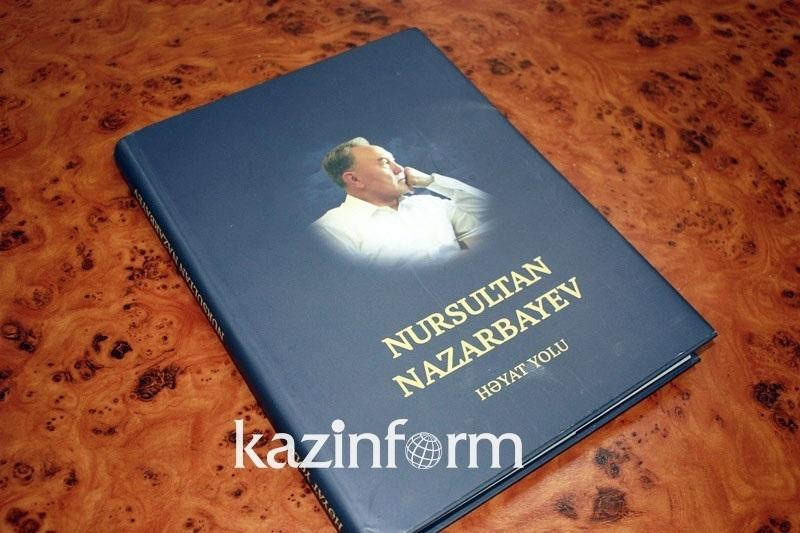 Книга о Президенте РК переведена на азербайджанский язык