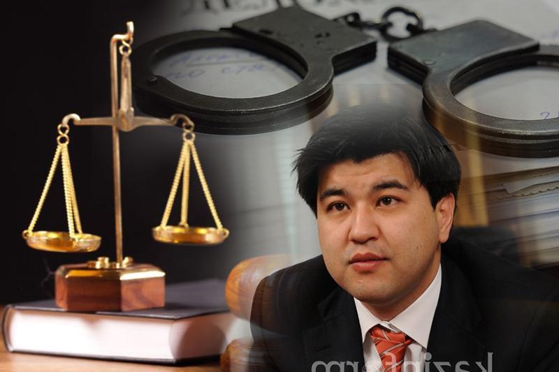 Кто проходит по делу экс-министра Бишимбаева