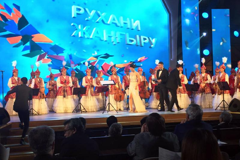 Rukhani Zhangyru at UNESCO: Kazakh singers sweep Europe off its feet