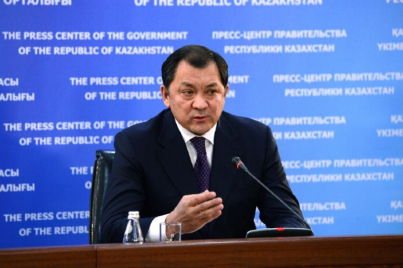 Atyrau region implements 5 EXPO projects worth over 140B
