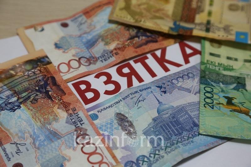 Атырауского следователя оштрафовали на 4 млн тенге за взятку
