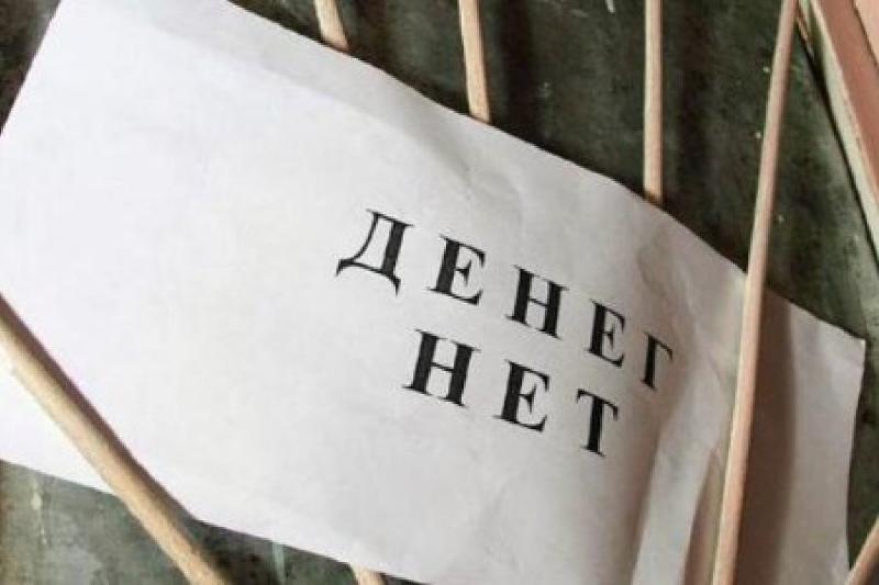 В Павлодаре второй месяц задерживают стипендии студентам и зарплаты преподавателям ИнЕУ