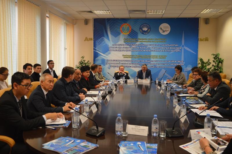 Анатолий Башмаков: Астанчане должны быть носителями нового мировоззренческого взгляда