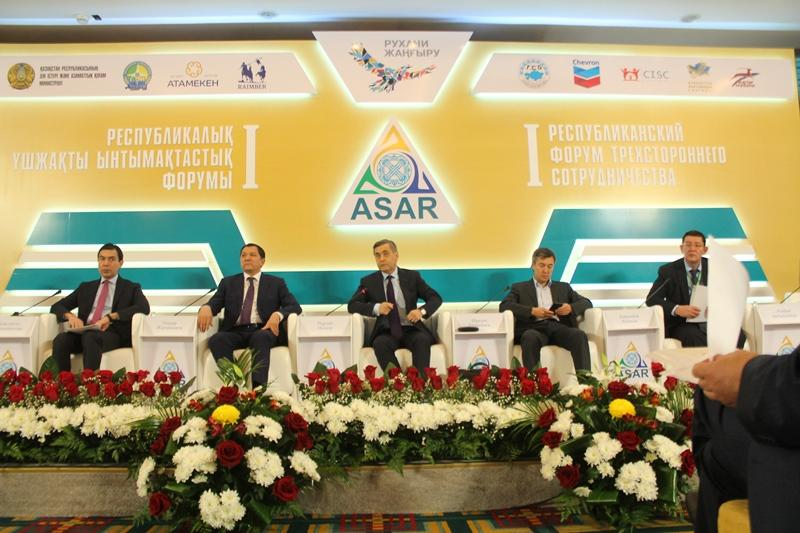 Atyrau is hosting NGO-Business-State trilateral coop forum