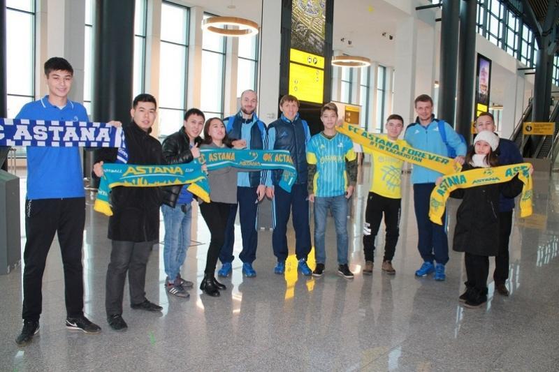 «Астана» командасы Израильге аттанды