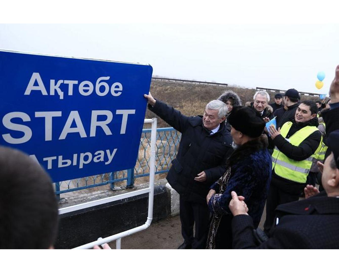 Началась реконструкция автодороги «Актобе – Атырау»