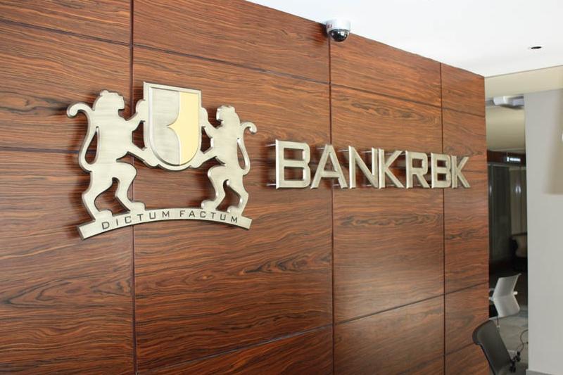 99% акций Bank RBK будут принадлежать Казахмысу
