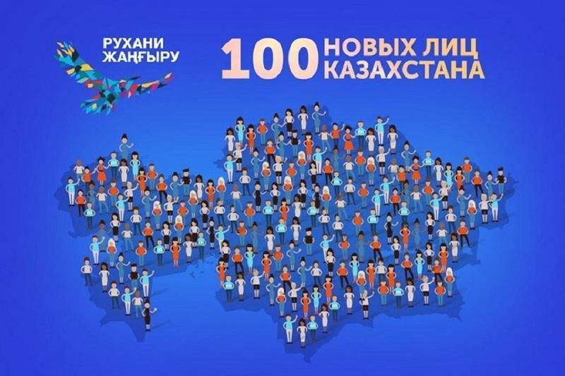 Министр информации назвал наиболее яркие кандидатуры «100 новых лиц»