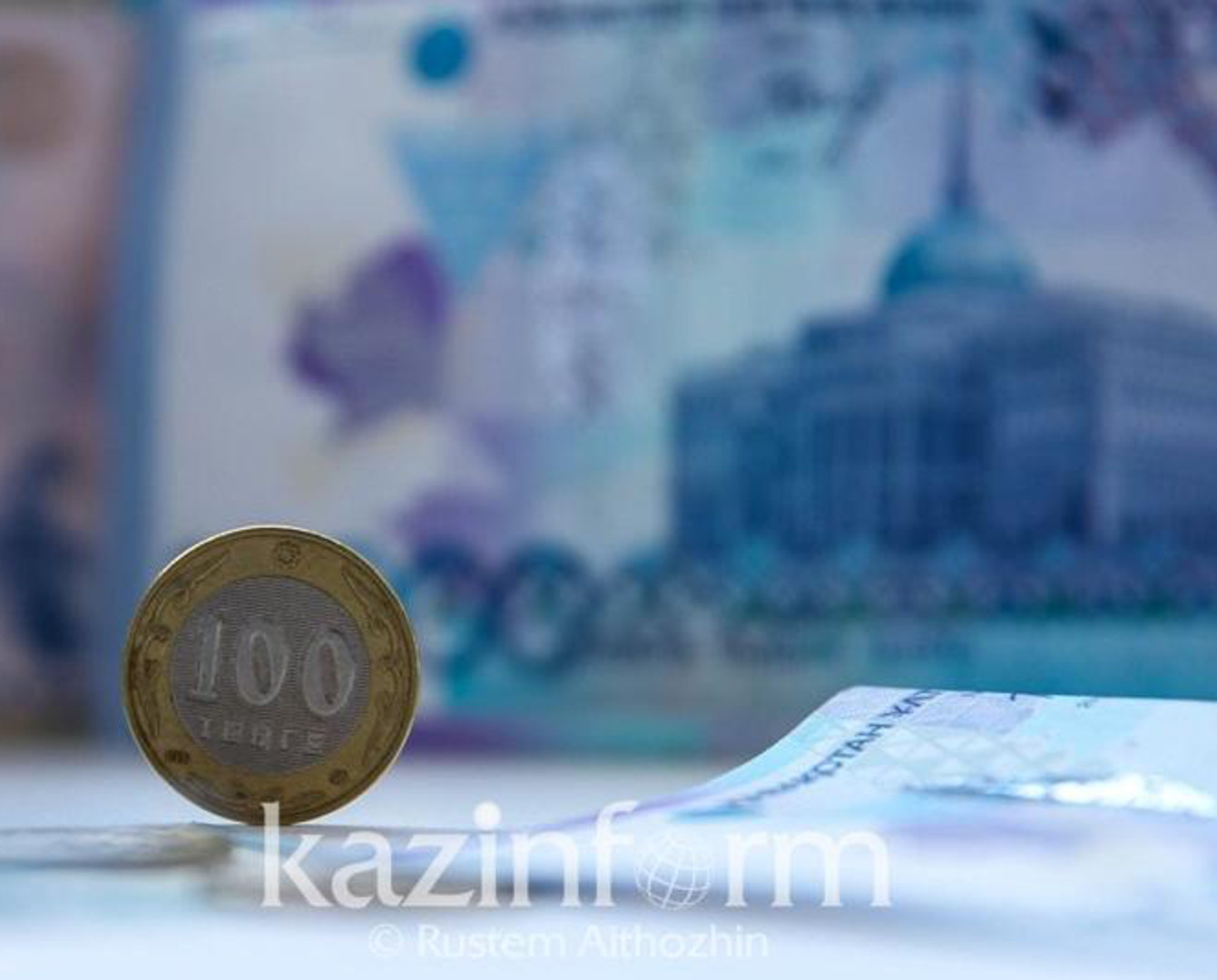 В День национальной валюты курс тенге укрепился