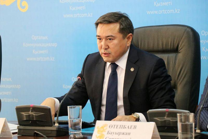 Единый реестр административных производств создадут в Атырауской области