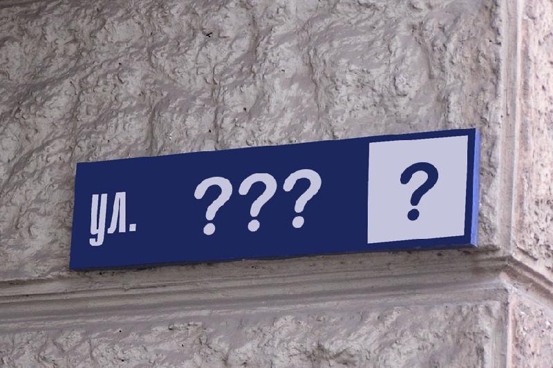 Улицу Ленина в Павлодаре хотят переименовать в Астану