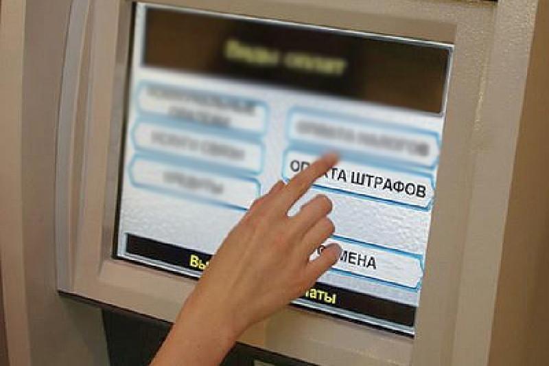 Терминал для оплаты штрафов установят на западной границе Казахстана с РФ
