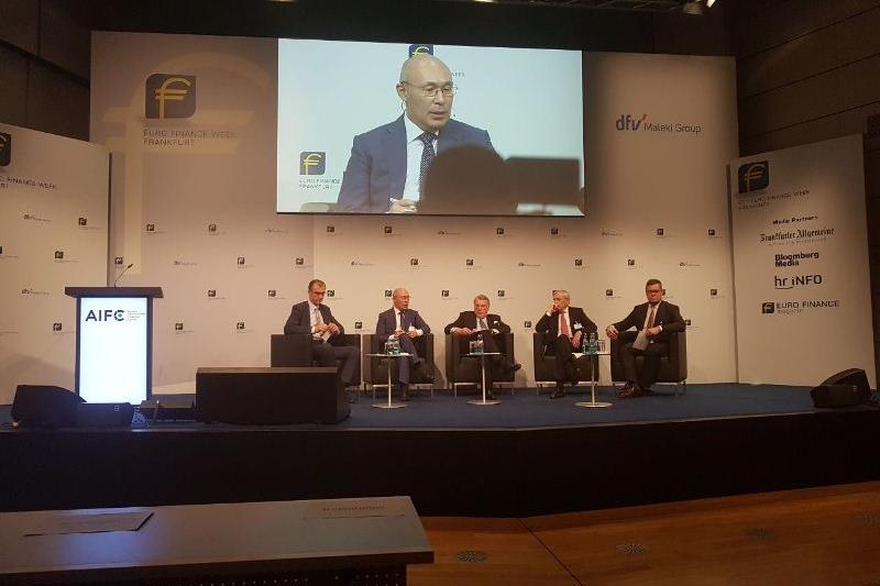 МФЦА презентовали во Франкфурте
