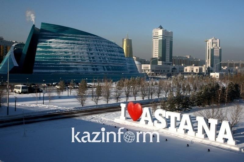Какие культурные мероприятия пройдут 1 декабря в Астане