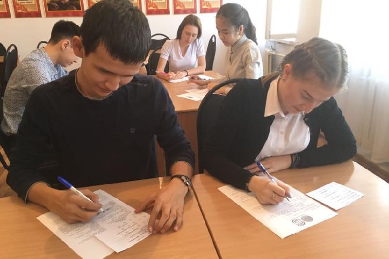 Географический диктант написали в Павлодарской области