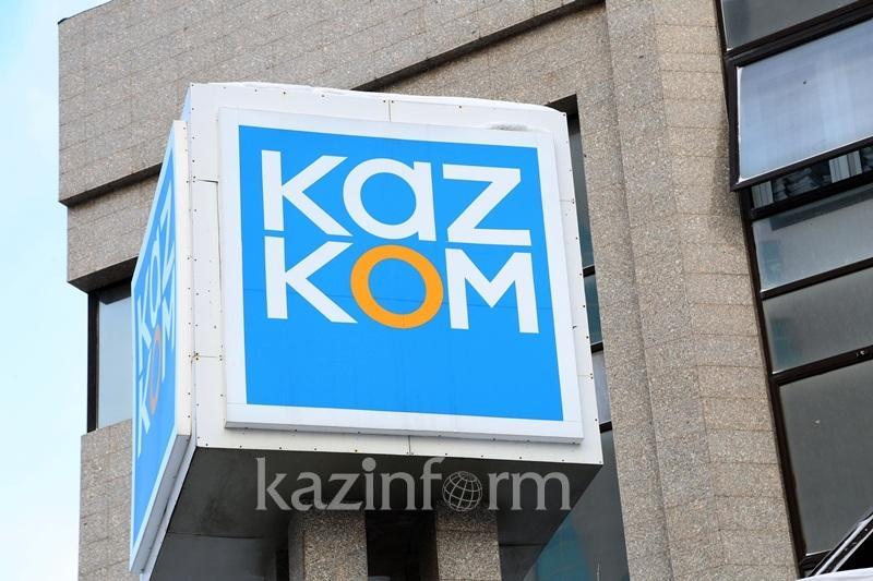 ҚР Ұлттық банк басшысы Qazkom қалай құтқарылғанын айтып берді