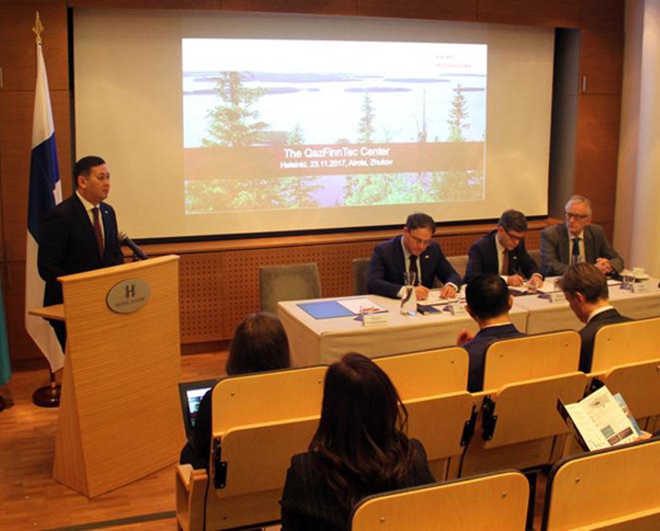 Казахстанско-финский центр передачи зеленых технологий презентовали в Хельсинки