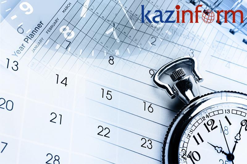 6 декабря. Календарь Казинформа «Даты. События. Имена»
