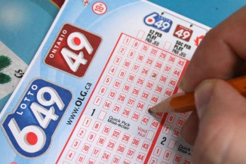 Канадалық лотереядан $4 млн ұтты