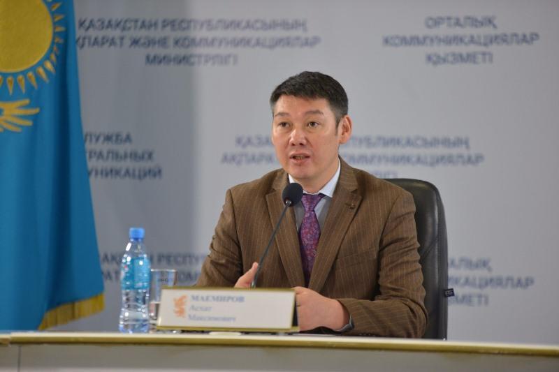 Мюзикл «Нотр-Дам де Пари» покажут в Казахстане