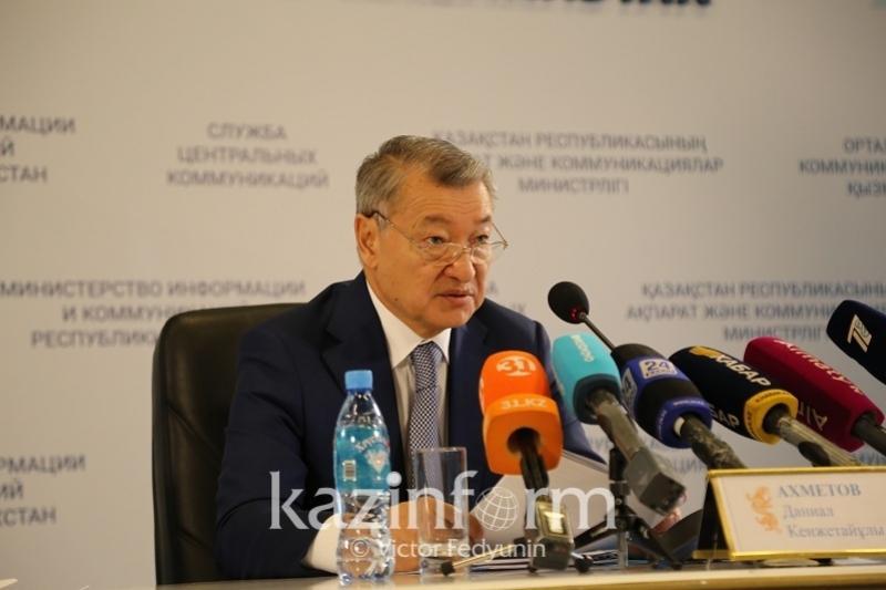 Даниал Ахметов рассказал, какие проекты ГЧП реализуются в Восточно-Казахстанской области