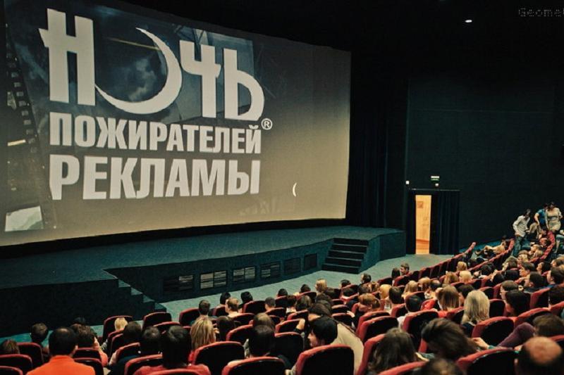 Ночь пожирателей рекламы провели в Алматы