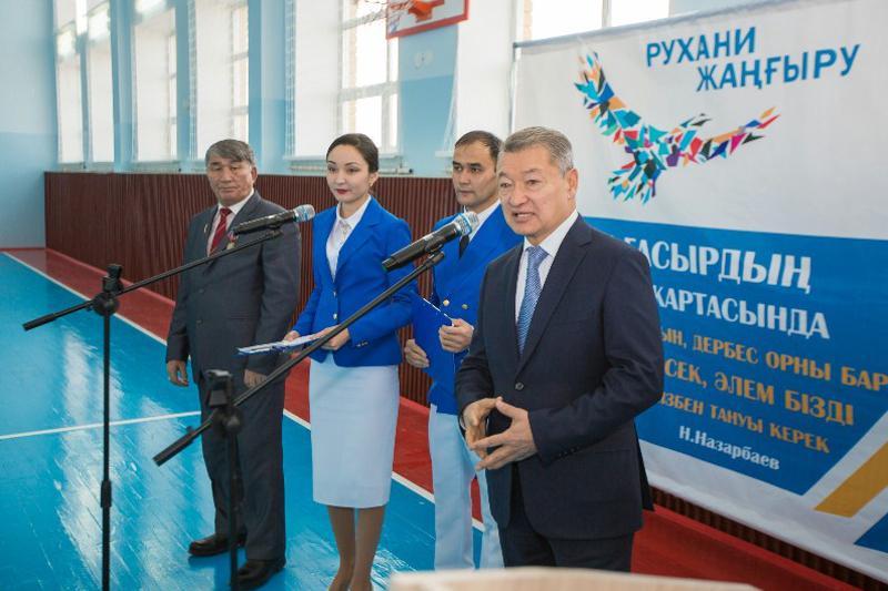 Новую математическую школу открыли в Семее