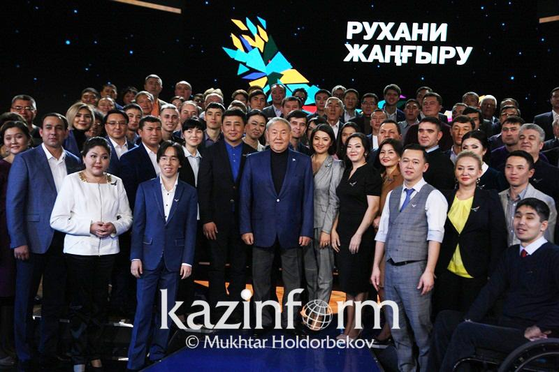 President Nazarbayev meets with 100 New Faces of Kazakhstan