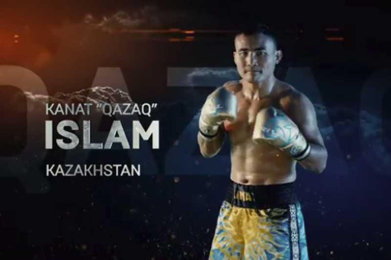 Көк Түріктің ұрпағымын - Қанат Ислам туралы жаңа ролик