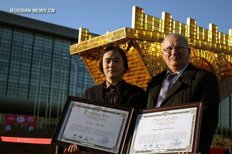 中国建筑师荣获世博会国际奖