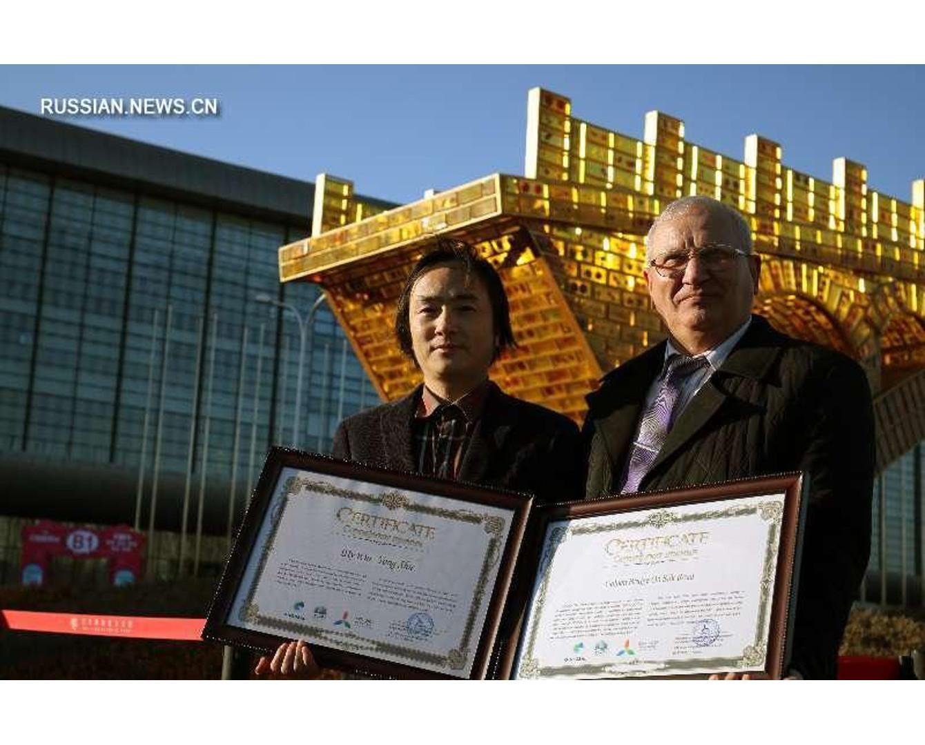 Астанадағы ЭКСПО-ның бірінші жүлдесі Қытай сәулетшісіне берілді