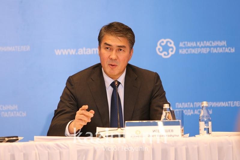 Астанада кәсіпкерлердің «ақ тізімі» болады
