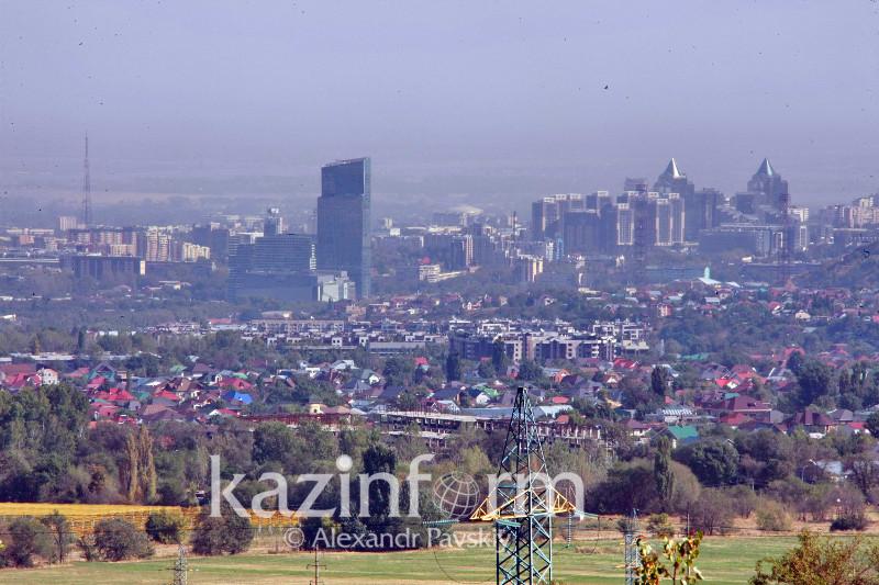 Как улучшить экологию в Алматы, рассказали на молодежном саммите