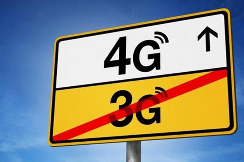 年底前全国各地县中心将覆盖4G网络