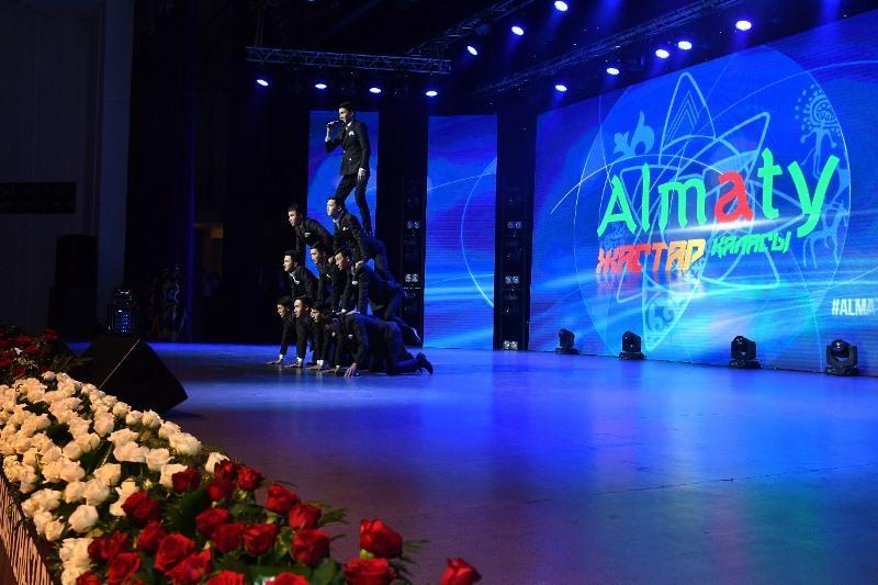 Объявили победителей премии  «Жастар жалыны» в Алматы