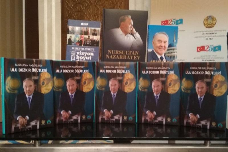 Посольство РК презентовало в Анкаре переведенные на турецкий язык книги